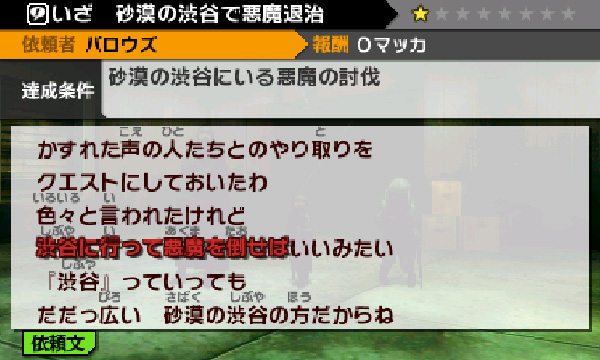 SnapCrab_NoName_2013-8-12_21-46-13_No-00