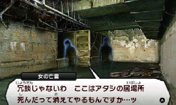 SnapCrab_NoName_2013-8-12_21-52-20_No-00