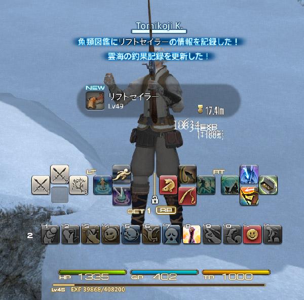 SnapCrab_FINAL-FANTASY-XIV-A-Realm-Reborn_2013-9-22_13-28-29_No-00