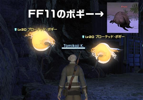 SnapCrab_FINAL-FANTASY-XIV-A-Realm-Reborn_2013-9-25_23-5-34_No-00