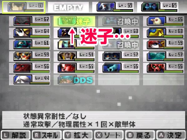 SnapCrab_NoName_2013-8-25_14-32-11_No-00