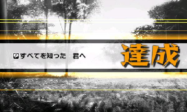 SnapCrab_NoName_2013-8-25_15-8-20_No-00