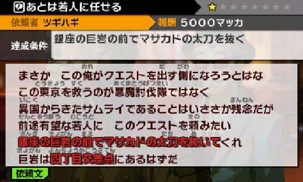 SnapCrab_NoName_2013-8-26_1-58-15_No-00