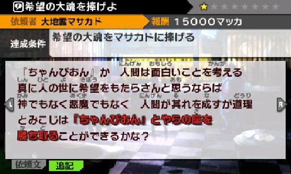 SnapCrab_NoName_2013-8-26_2-5-33_No-00