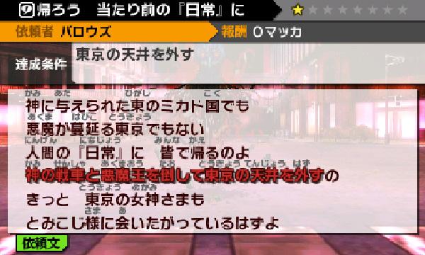 SnapCrab_NoName_2013-9-24_10-38-28_No-00