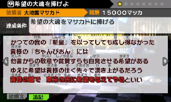 SnapCrab_NoName_2013-9-24_3-5-10_No-00