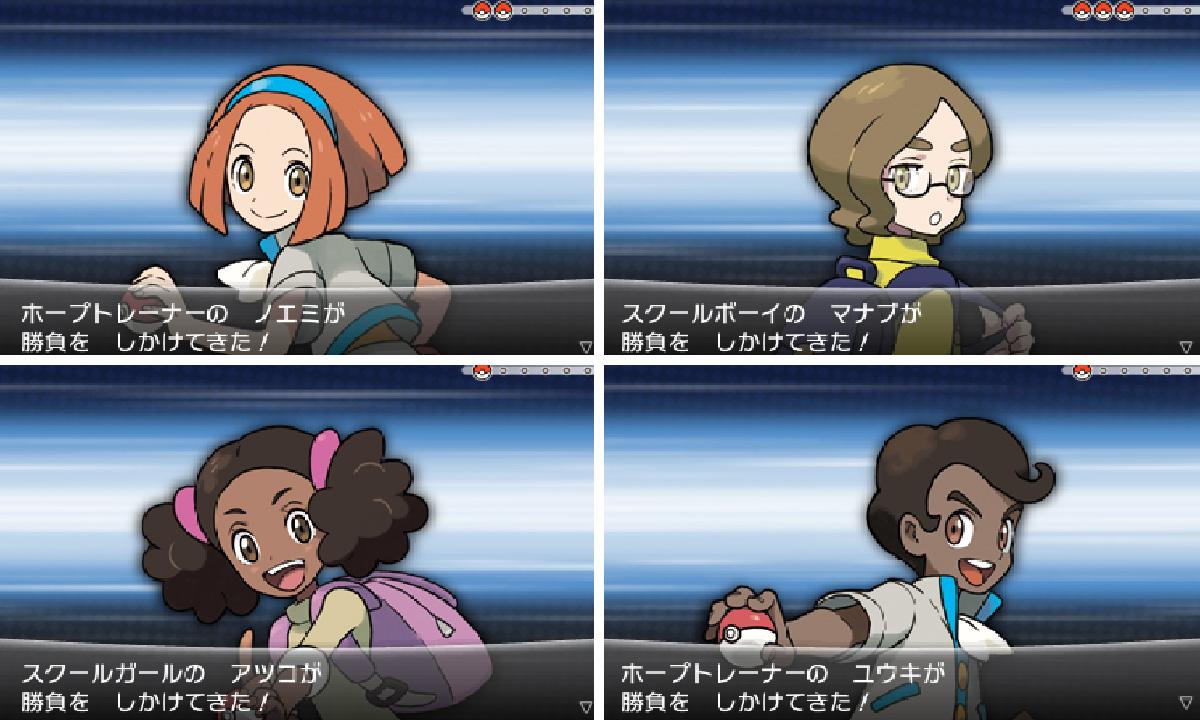 ポケットモンスターx・y プレイ日記 第7回【ポケモンx・y】 | ゲーム