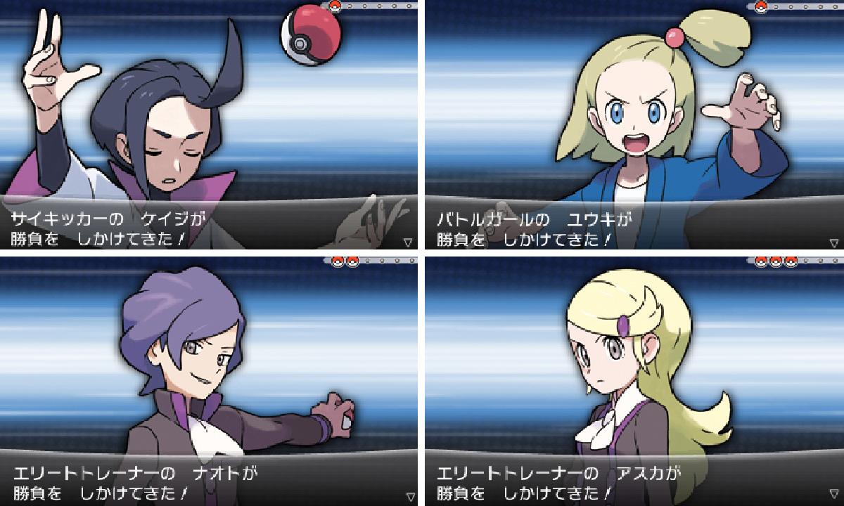 ポケットモンスターx・y プレイ日記 第22回【ポケモンx・y】 | ゲーム