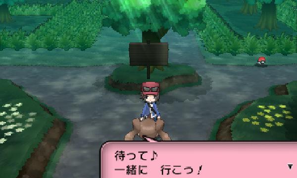 SnapCrab_NoName_2013-10-13_11-47-57_No-00