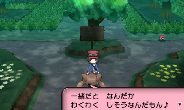 SnapCrab_NoName_2013-10-14_10-31-35_No-00