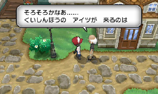 SnapCrab_NoName_2013-10-20_13-46-42_No-00