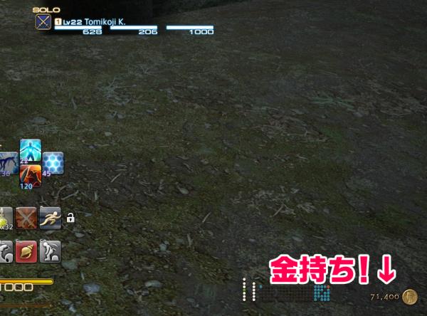 SnapCrab_NoName_2013-10-20_22-35-40_No-00