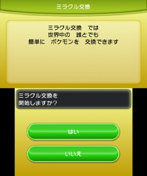 SnapCrab_NoName_2013-10-22_10-13-58_No-00