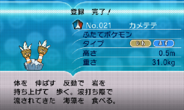 SnapCrab_NoName_2013-10-25_2-17-38_No-00