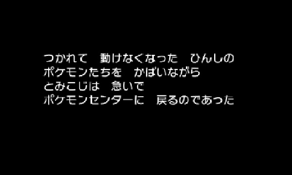 SnapCrab_NoName_2013-10-27_6-54-35_No-00