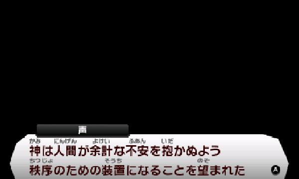 SnapCrab_NoName_2013-9-24_16-57-28_No-00