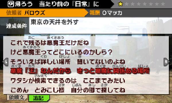 SnapCrab_NoName_2013-9-24_17-16-6_No-00