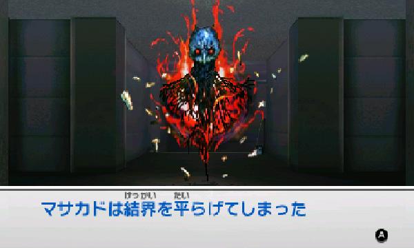 SnapCrab_NoName_2013-9-28_12-36-18_No-00