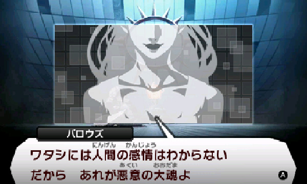 SnapCrab_NoName_2013-9-28_13-22-54_No-00