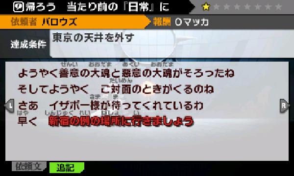 SnapCrab_NoName_2013-9-28_13-23-7_No-00