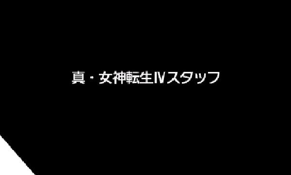 SnapCrab_NoName_2013-9-28_13-37-41_No-00