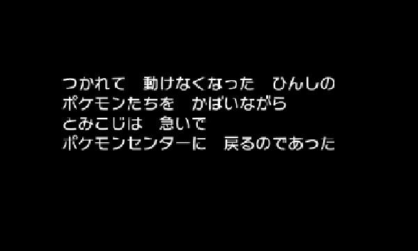 SnapCrab_NoName_2013-11-24_11-53-47_No-00