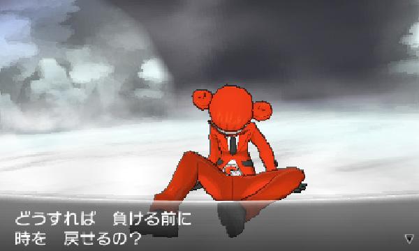 SnapCrab_NoName_2013-11-25_11-29-0_No-00