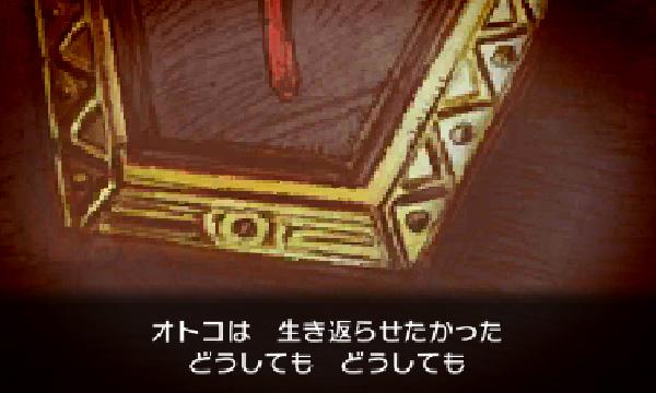 SnapCrab_NoName_2013-12-10_0-44-20_No-00