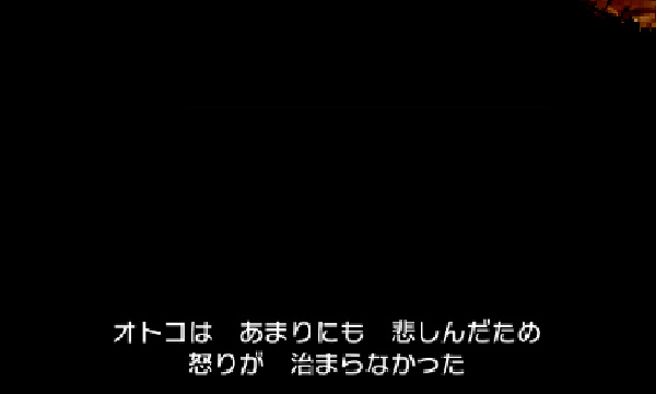 SnapCrab_NoName_2013-12-10_0-44-55_No-00