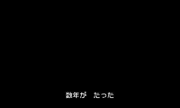 SnapCrab_NoName_2013-12-10_0-44-6_No-00