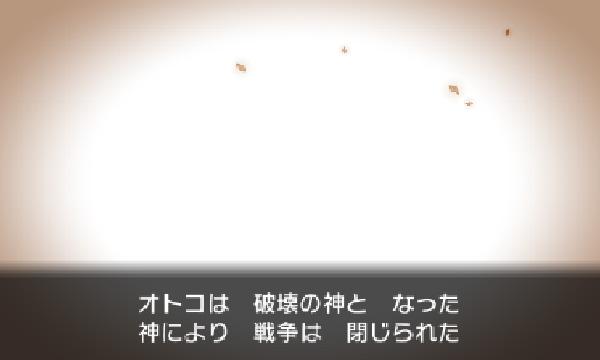 SnapCrab_NoName_2013-12-10_0-45-41_No-00