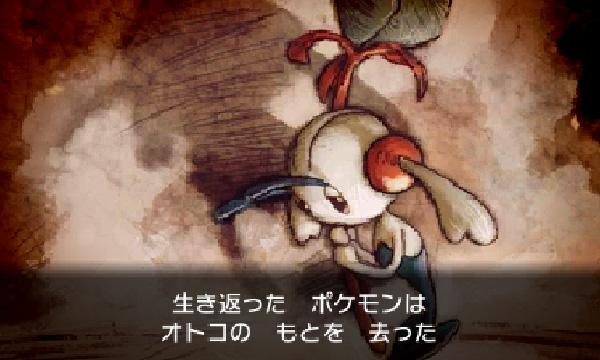 SnapCrab_NoName_2013-12-10_0-46-15_No-00