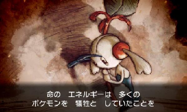 SnapCrab_NoName_2013-12-10_0-46-3_No-00