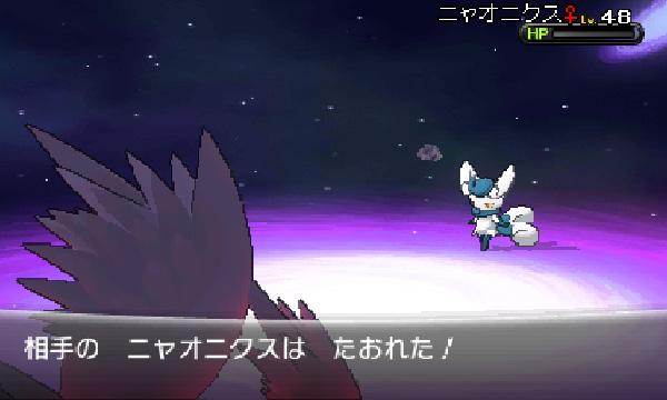 SnapCrab_NoName_2013-12-2_10-22-19_No-00