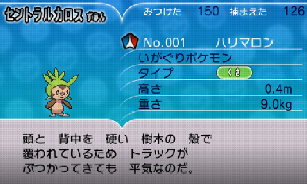 SnapCrab_NoName_2014-1-31_10-0-48_No-00