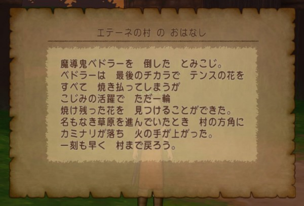 SnapCrab_NoName_2014-1-29_23-15-3_No-00
