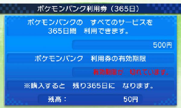 SnapCrab_NoName_2014-2-25_23-38-55_No-00