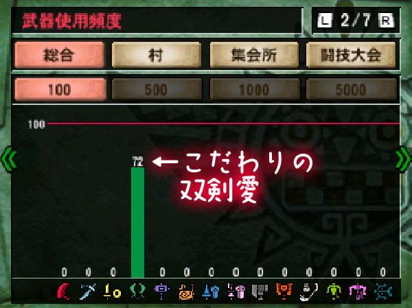 SnapCrab_NoName_2014-5-28_9-30-36_No-00