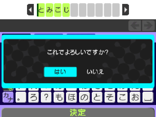 SnapCrab_NoName_2014-6-11_22-23-22_No-00
