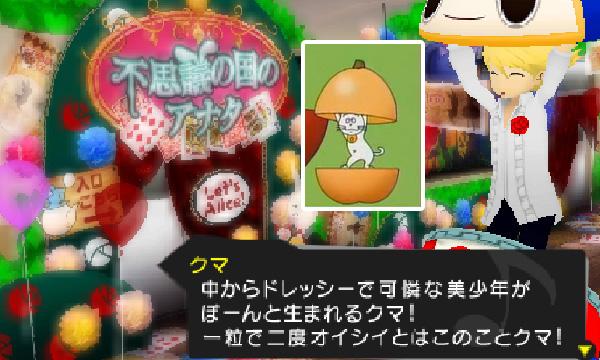 SnapCrab_NoName_2014-6-15_16-58-0_No-00