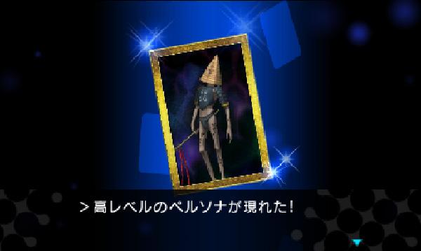 SnapCrab_NoName_2014-6-19_0-59-59_No-00
