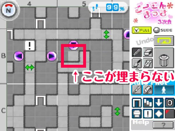 SnapCrab_NoName_2014-6-22_18-23-33_No-00