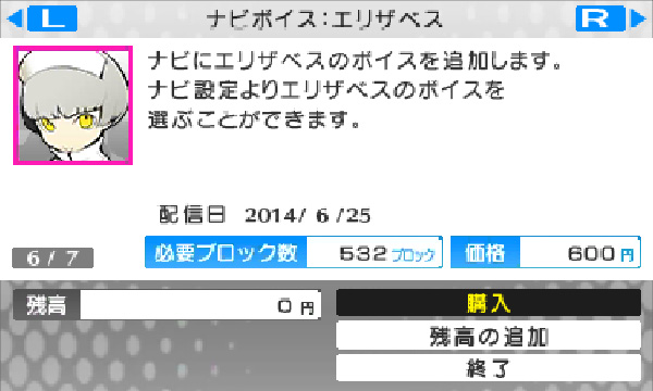 SnapCrab_NoName_2014-6-25_10-53-31_No-00