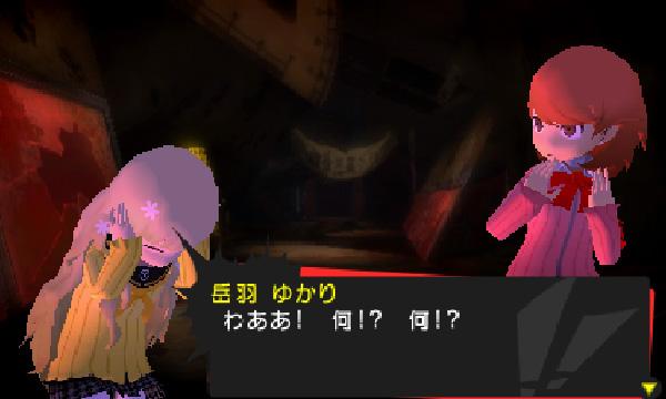 SnapCrab_NoName_2014-6-28_11-52-32_No-00