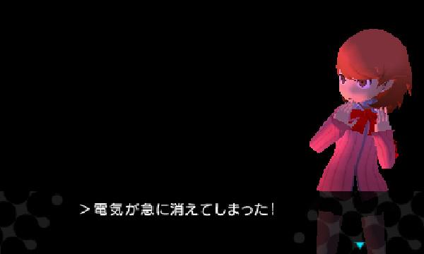 SnapCrab_NoName_2014-6-28_16-7-4_No-00