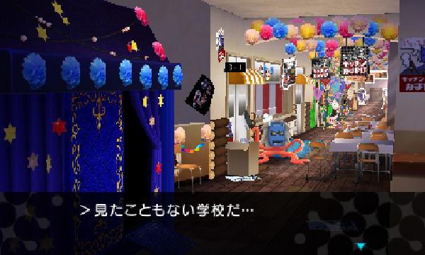 SnapCrab_NoName_2014-6-5_19-50-15_No-00