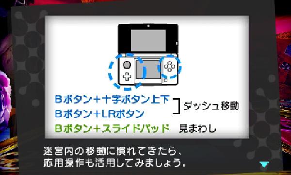 SnapCrab_NoName_2014-6-6_17-43-34_No-00