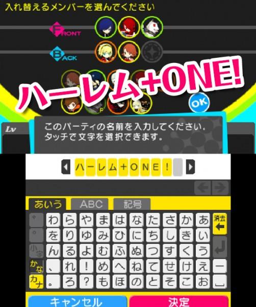 SnapCrab_NoName_2014-6-6_18-27-48_No-00