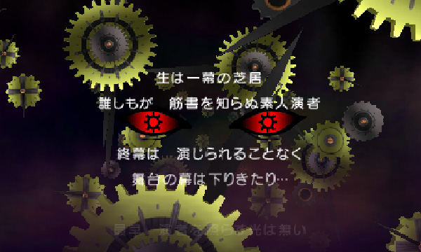 SnapCrab_NoName_2014-6-7_20-26-26_No-00