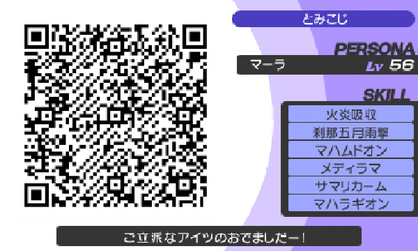 SnapCrab_NoName_2014-7-11_12-15-42_No-00